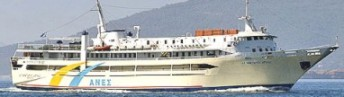 Anes Ferries